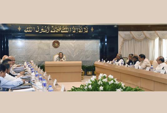 Cabinet approves 'Sarkari Chakori Ain, 2018'