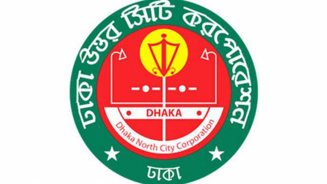 Eid animal wastes to be removed within 24 hours: DNCC