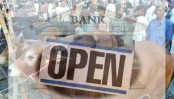 Banks near cattle markets to remain open on Aug 21