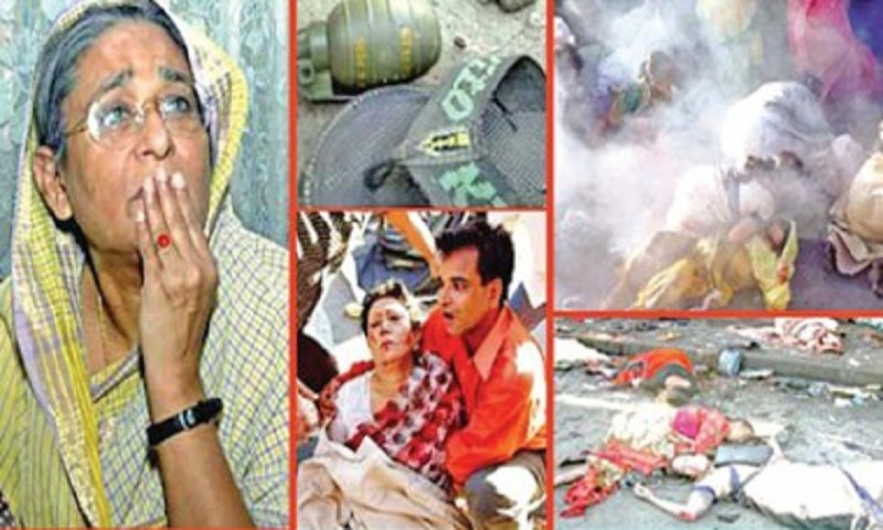 14th anniversary of 21 August grenade attacks today