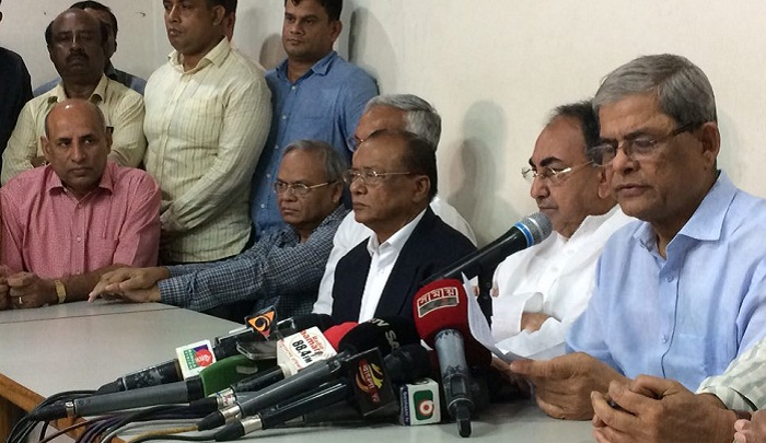 BNP alleges Bangladesh turns into true 'repressive state'