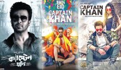 Six movies set to rock cinemas on Eid day