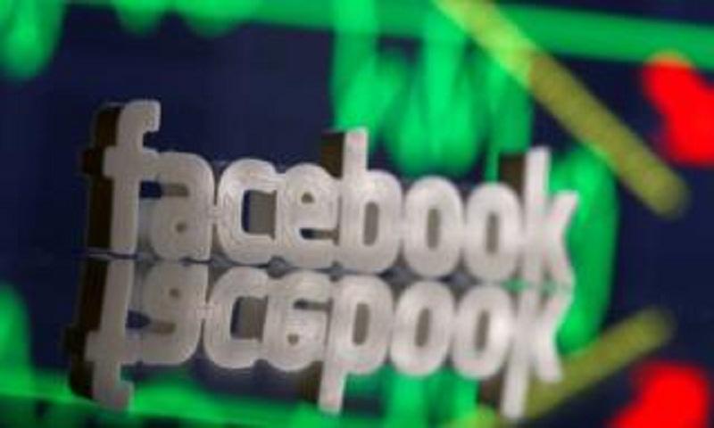 Facebook bans quiz app, pulls its security app over privacy