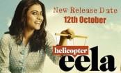 Kajol starrer 'Helicopter Eela' to release October 12