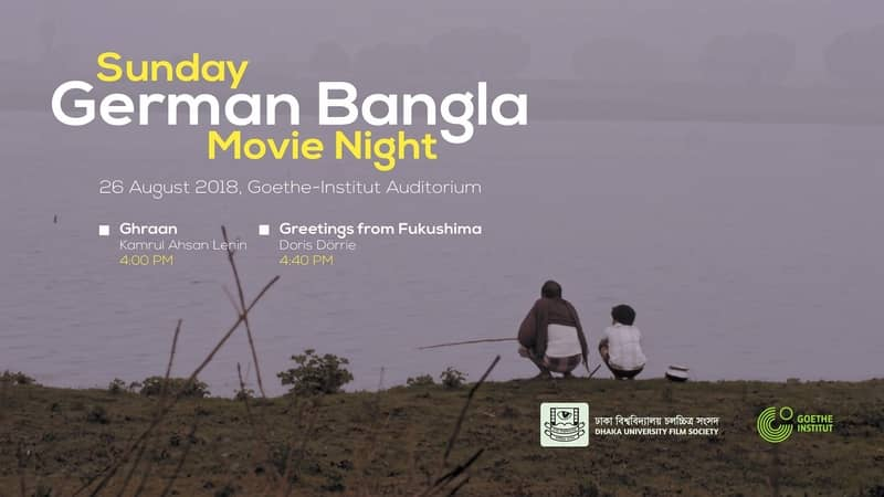 Film screening at Goethe-Institut on Sunday