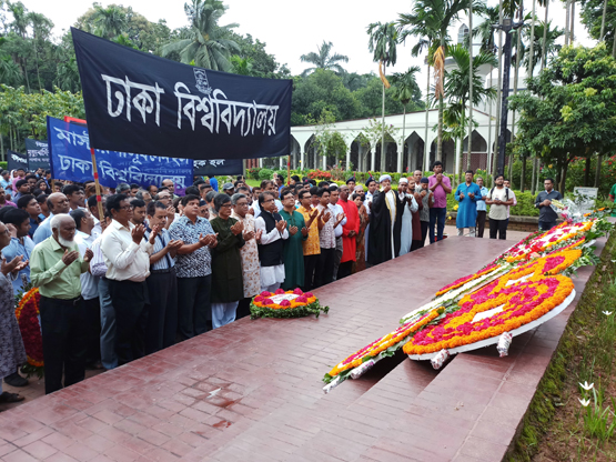 National Poet Nazrul Islam's death anniversary observed