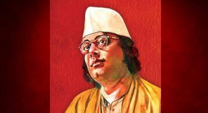 Kazi Nazrul Islam books list