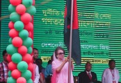 BNP chalks out founding anniversary programmes