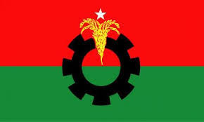 BNP gets permission to hold 40th anniversary rally in city on September 1
