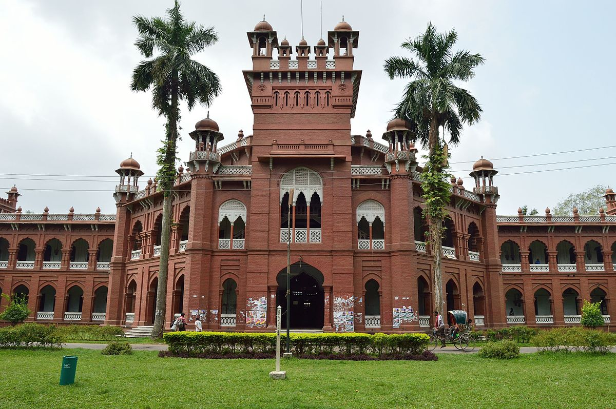Dhaka University admission: 38 students vying for one seat