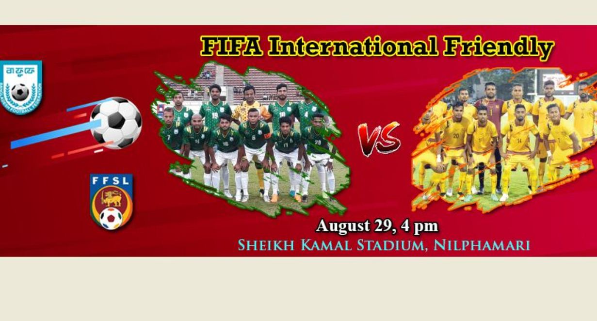FIFA Friendly: Bangladesh concede 0-1 defeat against Sri Lanka