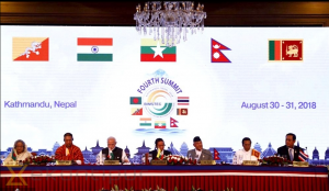 4th BIMSTEC summit kicks off in Kathmandu