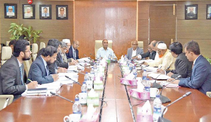 Al-Arafah Islami Bank holds audit committee meeting