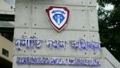 ACC completes quizzing 32 Petrobangla officials