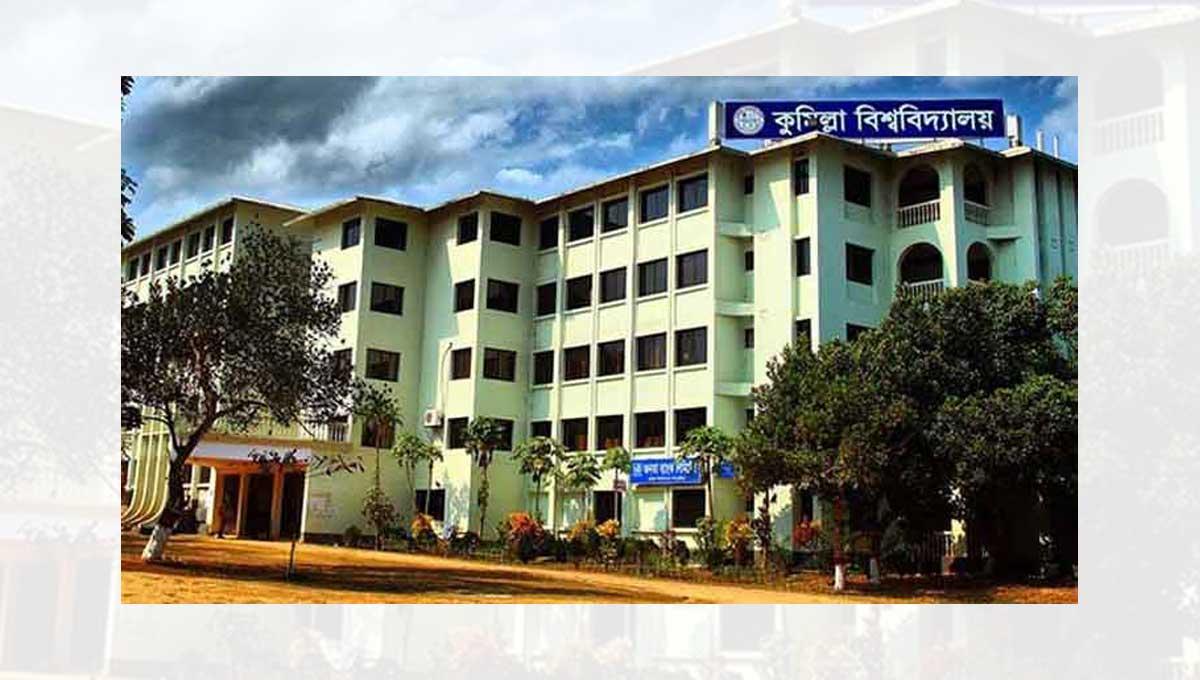 Comilla University admission process begins