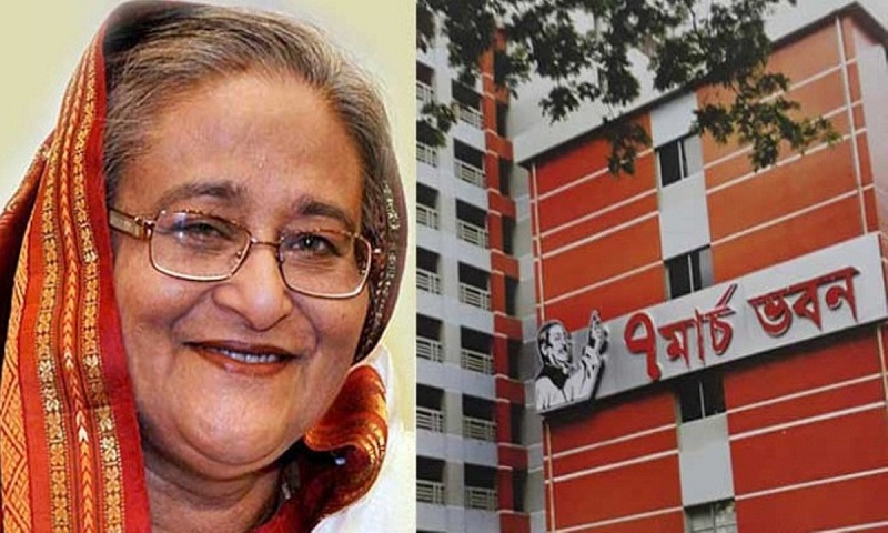 PM Sheikh Hasina to open DU Ruqayyah Hall building Saturday