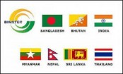 4th BIMSTEC summit ends by Khatmandu declaration