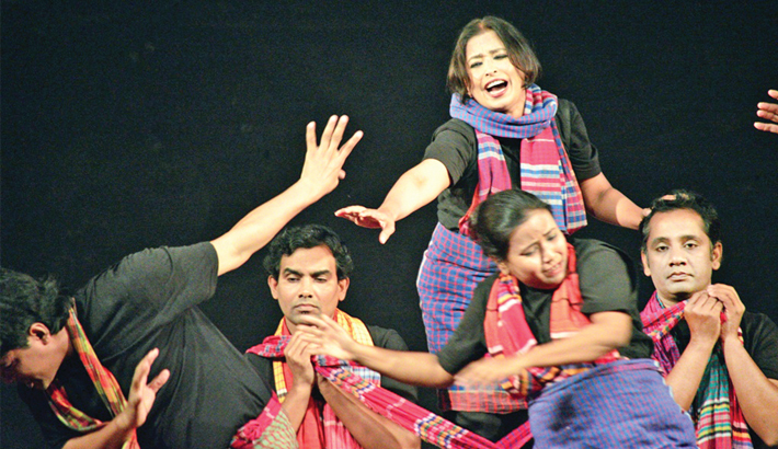 Tringsha Shatabdee to be staged at BSA tomorrow