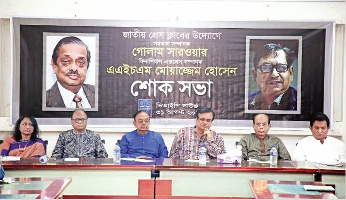 Contribution of journalists Sarwar, Moazzem recalled