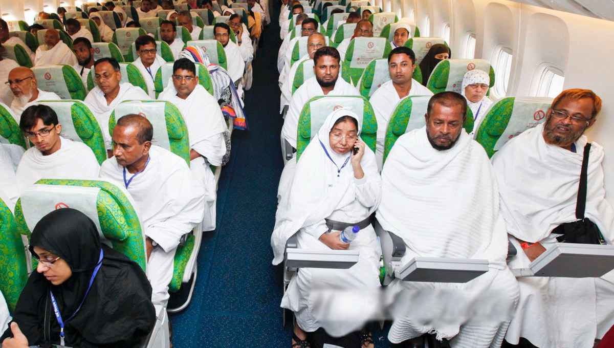 18,693 hajj pilgrims return home