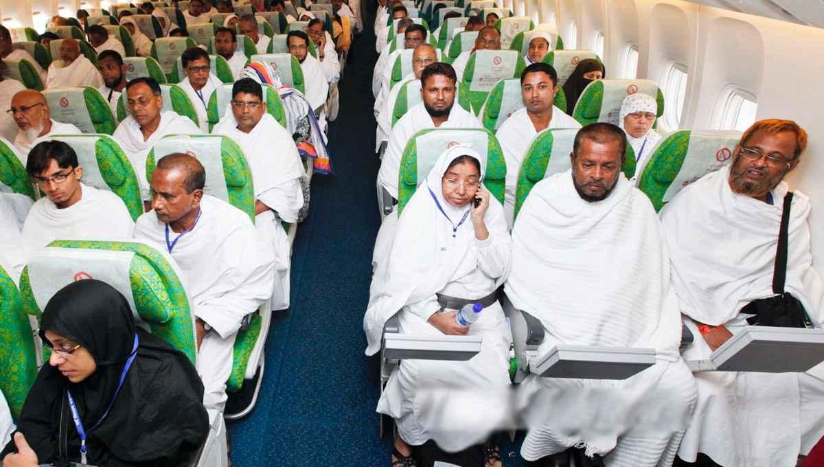 18,693 hajj pilgrims return home