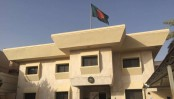 2 staff in Bangladesh Mission in  Riyadh suspended