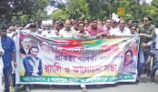 Leaders and activists of Lalpur thana