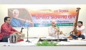 Solo flute recital by Ustad Azizul Islam held