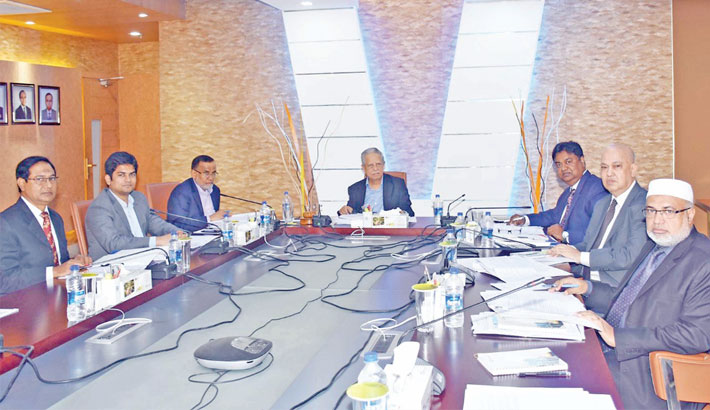NCC Bank holds RMC meeting