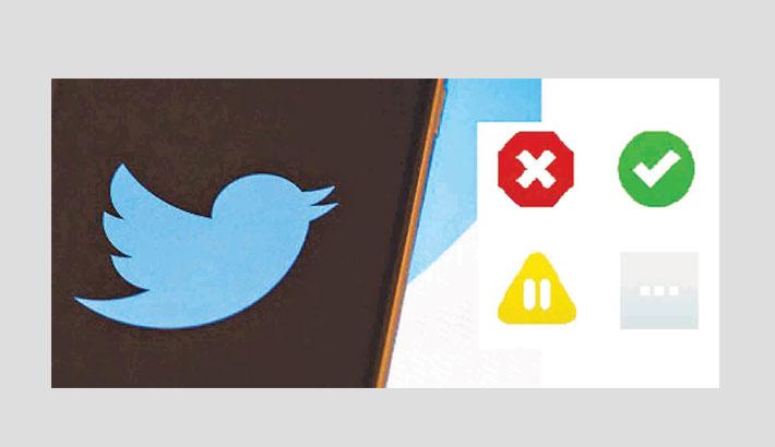 Twitter plans status indicator