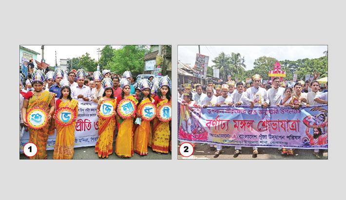 Celebration of Janmashtami