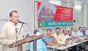 Information Minister Hasanul Haq Inu speaks at a discussion