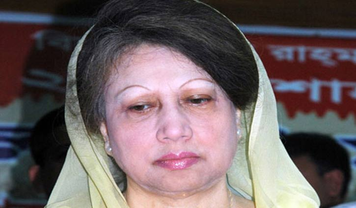 BNP against Khaleda's trial inside Old Central Jail
