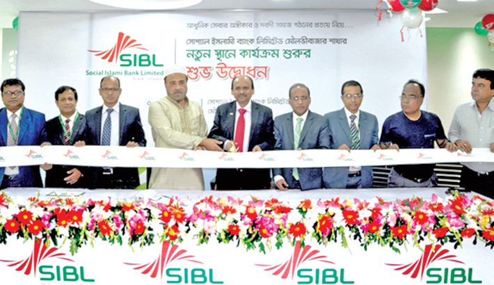Moulvibazar  branch of SIBL shifted