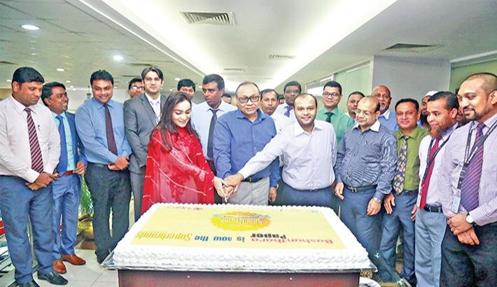 Celebrate Bashundhara Paper brand winning 'Superbrands' award