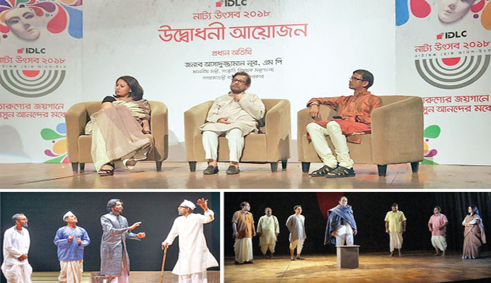 Five-day theatre festival starts at Shilpakala