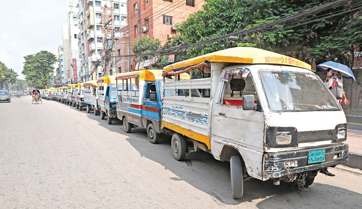 Human hauler banned on  city streets
