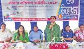 Minister for Technical and Madrasa Education Kazi Karamat Ali speaks