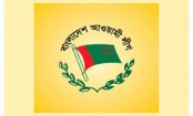 Awami League to hold joint meeting today