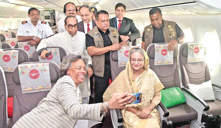 Brighten Biman's  image: PM