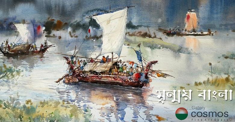 Group art exhibition 'Mrinmoy Bangla' begins at Gallery Cosmos