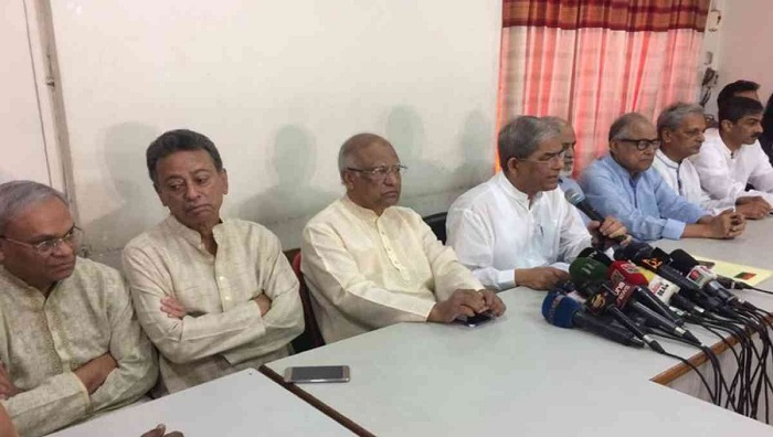 Government out to kill Khaleda in jail, alleges BNP