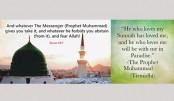 Two important Sunnahs of Muhammad (pbuh)