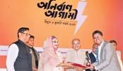 Shamim Jahangir  of Daily Sun gets best energy  reporter award