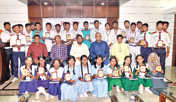 Bandarban Cantt School  becomes the best
