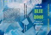 'Under the Blue Roof' – an anthology of poems by 37 Bangladeshi poets at Amazon