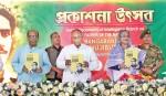 Book on  Bangabandhu unveiled