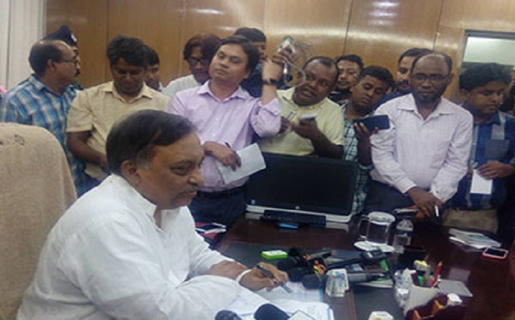 Special medical board to be formed for BNP Chief: Home Minister
