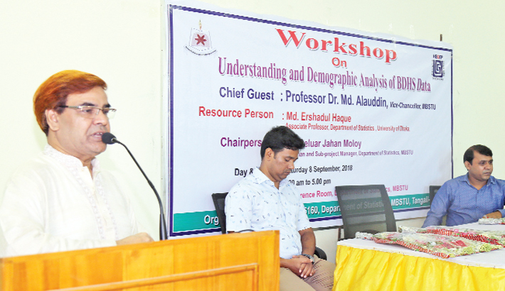 Workshop on 'Understanding and Demographic Analysis of BDHS Data'