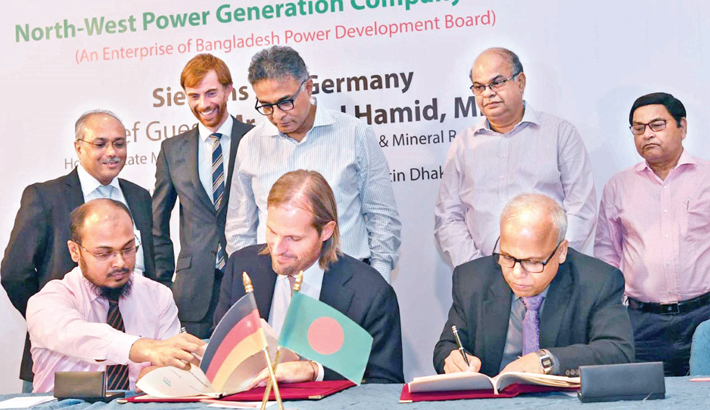 Govt to build 3600MW  power plant at Payra
